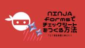 NINJAforms